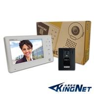 監視器 門禁系統 AIPHONE 日本第一 門鈴 電鈴 7吋螢幕對講機組 高清室外機 雙向語音 電鎖開門 按鍵操作
