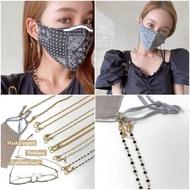 【HaNA 梨花】韓國美麗新世代輕奢口罩項鍊.防丟防汙染口罩鍊