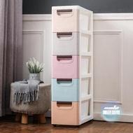 抽屜收納櫃 20/25/37cm寬夾縫收納櫃抽屜式衛生間塑料儲物櫃子窄縫廚房置物架T 2色