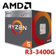 【全新公司貨】AMD Ryzen 5 3400G 盒裝 代理貨 R5 中央處理器