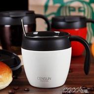 陶瓷杯 不銹鋼雙層杯子保溫馬克杯帶蓋勺咖啡杯家用辦公茶杯男女水杯奶杯  聖誕節禮物