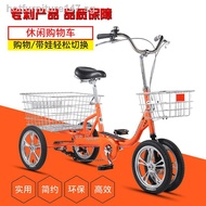 ▧◇❏Lowes Old Man Pedal Manpower Tricycle Small Bicycle Adult Cargo Scooter Single