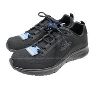 (B1) SKECHERS 男 運動鞋 休閒鞋 健身鞋SYNERGY 3.0 52585BBK 工作鞋 全黑【陽光樂活】
