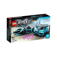 JCT LEGO 樂高—76898 SPEED 捷豹 GEN2 & eTROPHY