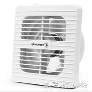 【快速出貨】220V 排氣扇6寸圓孔 廚房衛生間方形玻璃櫥窗排風扇APC15-2-2 聖誕交換禮物