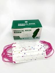 【雙鋼印】【丰荷荷康】成人醫療口罩 50片/盒 (彩色蝴蝶結粉紅耳帶)043142