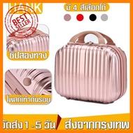 Hotsale! มีคุณภาพ ราคาถูก HANK B03 กระเป๋าเครื่องสำอาง14นิ้ว กระเป๋าถือผู้หญิง กระเป๋าแบบถือ กระเป๋าแฟชั่น2021 กระเป๋าเดินทางใบเล็ก วัสดุPC bag กระเป๋าแฟชั่นมาใหม่