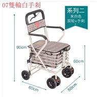 新款 老年購物車可坐折疊代步助行買菜四輪座椅拉車老人可推可坐手推車
