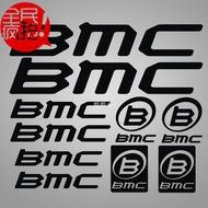 超炫酷的自行車貼紙 公路車山地車車架貼紙 BMC diy個性車架貼紙不傷漆面