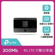 【TP-LINK】M7350 4G 進階版LTE 行動Wi-Fi分享器(分享器)