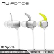 【贈KKBOX音樂券】Optoma NuForce BE Sport4 石墨烯高音質運動藍牙耳機  科技銀
