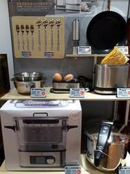 全聯 x 德國WMF 快力鍋 平底鍋 煮蛋器 烤麵包機 小叉 長匙 調理碗 研磨罐