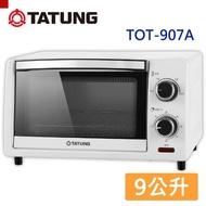 ★2020全新上市★TATUNG 大同9公升電烤箱(TOT-907A)