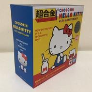 【現貨】BANDAI 超合金 HELLO KITTY 凱蒂貓 45周年 代理版【玩具糾糾】