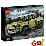 【LETGO】全新 樂高積木 LEGO 42110 科技系列 Land Rover Defender 路華 陸虎 越野車