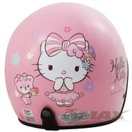【HELLO KITTY】熊Kitty半罩式機車安全帽-粉紅色+抗uv短鏡片+6入安全帽內襯套(12H)