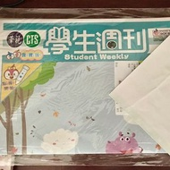 華視學生週刊 寶寶版