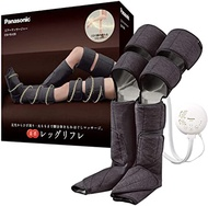 Panasonic【日本代購】松下 空氣按摩器 腿部 膝蓋  溫暖感-RA99-H