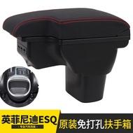 進口JUKE扶手箱英菲尼迪ESQ手扶箱INFINIDI esq中央配件改裝裝飾