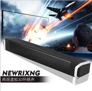熱銷NR-2017 聲霸soundbar條形回音壁防水無線藍牙音箱 插卡電視家庭影院長條音響 APP 7776