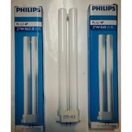 巷子內~PHILIPS飛利浦 PL-LJ 4P燈管