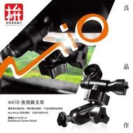 Mio MiVue 後視鏡支架 Mio 766Pro / 795 / C572 / C575 / A41D 拼多多