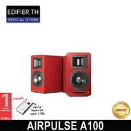 EDIFIER Airpulse A100 Active Speaker Bookshelf / Hi-Res AUDIO สีเเดง