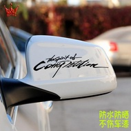 Reflective stickers Emperor map speed and passion car mirror stickers rear view mirror stickers reverse mirror car personalized decorative stickers