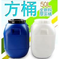 huoli716#熱銷#加厚50L塑膠桶帶蓋食品級方桶50kg藍色化工桶泔水桶100斤儲水