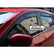 [晴雨窗][崁入式] 比德堡崁入式晴雨窗 馬自達MAZDA All New Mazda3 (4、5D共用) 2015年起