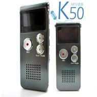 【K50】MP3/支援電話錄音/數位錄音筆8G(多功能集一機)