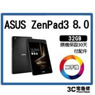 💯【二手】 ASUS ZenPad 8.0 Z581KL 7.9吋 可平板可通話、遊戲夠力、追劇夠大、辦公夠快 保固30天 附配件