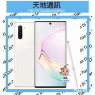 《天地通訊》SAMSUNG Galaxy Note10 福利機 6.3吋 8G/256G  全新供應※