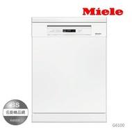【BS】Miele德國 G6100 獨立式洗碗機 廚房精品米勒