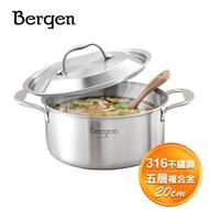 韓國Bergen五層316不鏽鋼雙柄湯鍋20cm