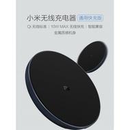 「自己有用才代購」小米無線充電器 無線充電盤 無線充電板 無線充電 10W 快充 MI 通用快充版