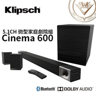 【Klipsch】Cinema 600 SoundBar + Surround3  5.1聲道劇院組(Cinema 600)