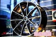 超鑫鋁圈 Advanti MAT19 17吋旋壓鋁圈 亮黑底+車面 輕量化 5孔114.3 5孔100 完工價
