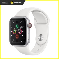 APPLE WATCH SERIES 5 GPS  CELLULAR 40MM SILVER ALUMINIUM CASE WITH WHITE SPORT BAND by Banana IT