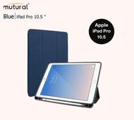 "Mutural iPad Case With Apple Pencil Holder  เคสไอแพตฝาพับ ของแท้ สำหรับ iPad Pro  10.5 ""  inch"