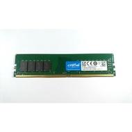 【Micron 美光】DDR4 2133 16G 終身保固 雙通道