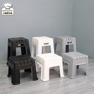 樹德小櫃椅/高櫃椅兒童椅小板凳加厚塑膠椅子休閒椅CH-28/CH-45-大廚師百貨
