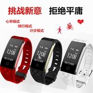 長江S2智慧手環偵測運動計步器防水LINE信息鬧鐘提醒男女手錶 全館滿千折百