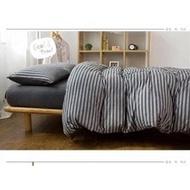 無印良品同款天竺棉炭灰條紋床包四件組 床單被套枕套 床組 無印良品 ikea zera 雙人床  簡約 專櫃  新疆棉(1050元)