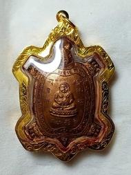 หลวงปู่หลิว วัดไร่แตงทอง เหรียญพญาเต่าเรือน รุ่น ไตรมาส อุนอน ปี36 เนื้อทองแดง  พิมพ์นิยม เหรียญประสบการณ์สวยเเชมป์ เลี่ยมกรอบทองคำแท้