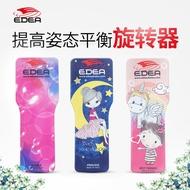 (秒殺價)【廣州冠冰】意大利EDEA花樣冰刀鞋/陸地訓練/男女兒童/旋轉器