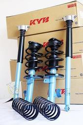 【酷熊】日本 KYB New SR藍筒 藍桶 避震器 筒身For TOYOTA Wish 04~08 Z版專用 *公司貨*