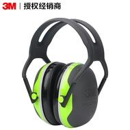 3M X4A 隔音耳罩 降噪音 學習 工作 學習 射擊睡覺舒適型防護耳罩