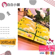 Natural D 500X濃縮冷壓萃取大蒜精(30粒x6盒)【白白小舖】
