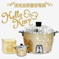 ^.^飛行屋(全新品)TATUNG 大同電鍋 Hello Kitty 迷炫金限量版迷你紀念電鍋 TAC-1A(KTC)
